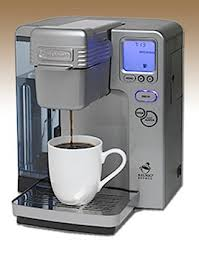 cuisinart keurig single cup k cup coffee brewer now at green