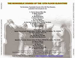 Thirteenth Floor Elevators Slip Inside This House by Texas Psych Psychedelic Music 13th Floor Elevators Golden Dawn