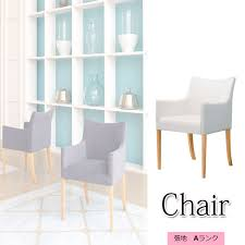 Wood Chair Width 53 Depth 55 Tall 82 Seat Height 465 Elbow 62 Cm Commercial Chairs Bar Dining Table Stores Food And Beverage Restaurant