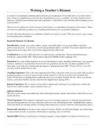 Resume Examples For Physical Education Teacher Lovely Bunch Ideas Create My Sample