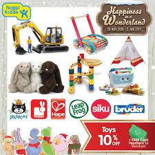 Hape Kitchen Set Malaysia by Hape Toys Malaysia