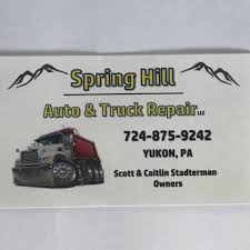 Spring Hill Auto & Truck Repair - Home | Facebook 2012 Freightliner Cascadia 125 Day Cab Tractors Jones Spring Rear Leaf Shackle Bracket Repair Kit Set For Ford F150 Top 20 Truck Services In Nanded Best Pin By Doug Cowan On Garage Door Pinterest Trucks Pickup Buy Replacement Springs Oem Quality In Stock Rear 2wd Chevy Gmc Blazer Yukon Installing Dorman Shackles Hangers On A Chevygmc Vishwakarma Kabahi Works Photos Udaipur Mumbai Pictures Images 1954 Truck Leaf Spring Pivot Pin Removeinstall Youtube 2pc Steel Coil Strut Compressor Clamp Shock Car Torsion Vs Axles