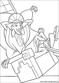 Image From Coloring Book