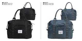 Herschel Supply Mens Womens Duffle Bag 10022 STRAND NYLON 8 26