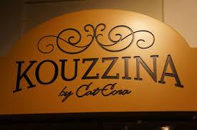 Restaurant Review – Cat Cora s Kouzzina at Disney s Boardwalk
