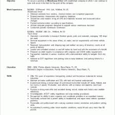 Warehouse Assistant Resume Sample Yelommyphonecompanyco