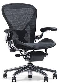 fauteuil de bureau ergonomique mal de dos siege mal de dos siège ergonomique techni contact