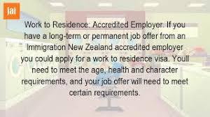 visa bureau australia nz temporary work visa insurance a must