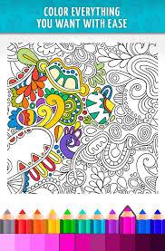 Coloring Book Art Studio Screenshot