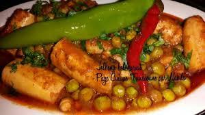 recette de cuisine tunisienne avec photo jilbena bil karnit recette tunisienne tunisme