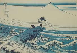 les 36 vues du mont fuji d hokusai 46 estes d exception