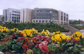 %name Bilkent Üniversitesi Hakkında Detaylı Bilgi