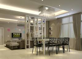 Minimalist Dining Room Modern Decorated With Partition And Black Chairs