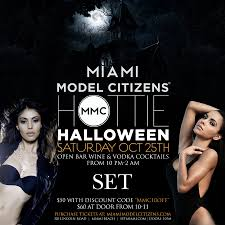 Livingston High Halloween Party 2014 by Halloween Parties Miami 2014