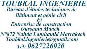 bureau d etude marrakech toubkal ingenierie