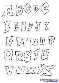 Graffiti Like Word Art In 10 Steps Step 1