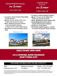 New 2012 Rental Rate Packages for mercial Retail fice Space