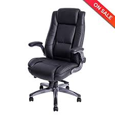 Amazon LCH High Back Leather fice Chair Adjustable Angle