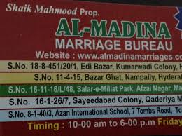bureau en m al al madina marriage bureau edi bazar matrimonial bureaus for