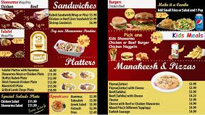 cuisine tv menut digital tv menu display for restaurant