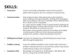 Sample Skill Resume For Examples Communications Skills Printable Communication