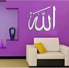 3d islamischen wandspiegel aufkleber für wohnzimmer dekoration fashional kreative dekorative spiegel wandaufkleber