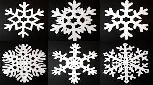 How to make 6 pointed PAPER SNOWFLAKES EASY and AMAZING results