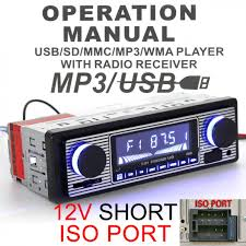 100 Truck Stereo System Digital 12V Bluetooth Car Radio MP3 Player Vehicle Audio