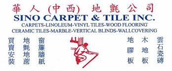 about sino carpet tile new york ny 10002 flooring on sale