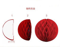 How To Make Hanging Paper Ball Decorations Delectable 6 Diy Tissue Balls Mini