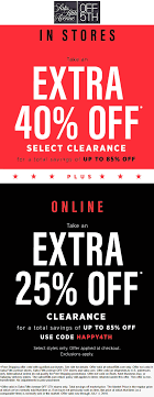 OFF 5TH Coupons - Extra 40% Off At Saks OFF 5TH, Or Online ... Sferra Coupon Code Shoe Carnival Mayaguez Off Saks Website Cheap Adidas Shoes Online India Saks Fifth Avenue 40 Off Coupon Codes November 2019 Off Fifth Garden City Bq Black Friday Avenue 10 New Discount Retailmenot Sues Honey Science Corp For Patent Infringement Sax 5th Outlet September 2018 Coupons Shop Walmart Card 20 Printable Alcom Up To 80 Drses 48 Hours Only