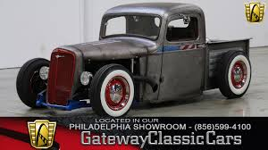1937 Chevrolet Pickup | Gateway Classic Cars | 457-PHY