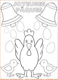 201407 18 Huller Kanin аппликация с наклейками Easter Easter