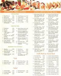 01 Lucky Garden Dinner Menu Chinese Japanese Restaurant sm 536x670