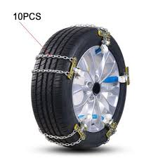 100 Snow Chains For Trucks For Sale Tire Online Brands Prices Reviews