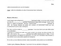 Lettre De Motivation Promotion Interne Lettres Modeles En Expositionsthematiques Part 111