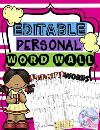 Free Editable Personal Word Wall