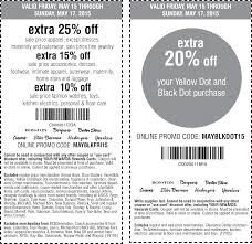 Carsons Coupons - Extra 25% Off Sale Apparel & More At