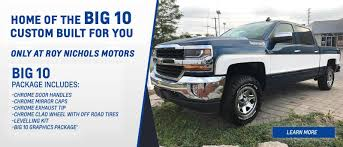 Roy Nichols Motors In Courtice | Serving Clarington Chevrolet Customers