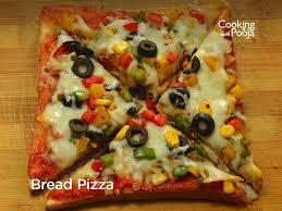 Super Easy And Quick BREAD PIZZA Recipe Video
