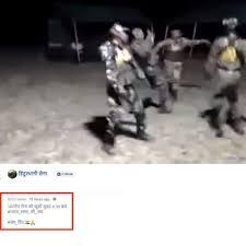 Fact Check Videos Of Army Jawans Dancing After Balakot Airstrike