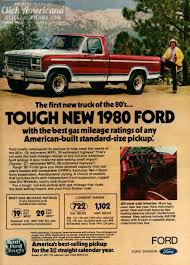 First New Truck Of The '80s: Tough New 1980 Ford - Click Americana Pickup Truck Lyrics Kings Of Leon Ford F150 Reviews Research New Used Models Motor Trend Trucks Suvs Crossovers Vans 2018 Gmc Lineup Drive Your Red White Pinkslip Blues Hank Williams Jr Rodney Carrington Getting Married To My Pick Up Video Taylor Swift Picture Burn Youtube Song Unique Novelty Life Sucks Then You Die The Joe Diffie Man Music 2019 Ram 1500 Etorque First Drive The Silent Assin Pickup Trucks In Country 052014 Overthking It Two Lemon Demon