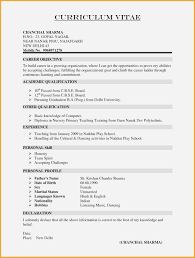 Custodian Resume Examples Custodian Resume Sample – Latter Example ... Janitor Job Description Resume Sample Janitorial Cover Letter Custodian It Objective Genius 90 Template To Get A Better Idea Of Their Needs Best Solutions School Top Resume Objectives Experienced Valid 21 Free Custodial Duties 17 Elegant Pictures For News Cv Awesome For Samples Positions 100 45 Inspirational Stock Ideas