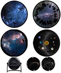 hsjlh 4 palette projektor le le planetarium