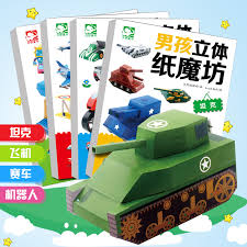 Boy Stereo Paper Magic Square Kindergarten 3 6 Years Old Origami Book Handmade Cutting Aircraft