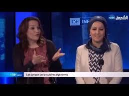 cuisine de chahrazed sherazade sur chourouk tv pour la promotion du livre sur la cuisine