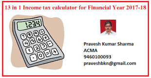 Cal Grant Income Ceiling 2017 18 by 13 In 1 Income Tax Calculator Fy 2017 18 Simple Tax India