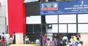 Post fice Passport Seva Kendras will at Balasore Berhampur and