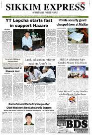 Read Sikkim Express Newspaper