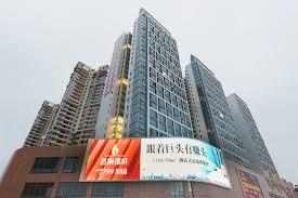 xihu qu 2018 avec photos huizhou qu wo jia shang pin apartment 2018 room prices deals